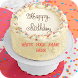 Write Name On Cake Birthday by gapps infotech