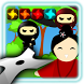 Shuriken Shoot :The ninja game by Sasi