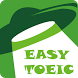 Easy TOEIC by 致理資管