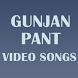 Video Songs of Gunjan Pant by Kanchi Sinha 862