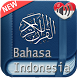 Al Quran Indonesia Audio by World Apps INC