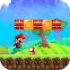 The Amazing Julio's World by Hattori Games