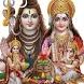 Bhole Nath (Bhajans) by aadibajans