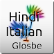 Hindi-Italian Dictionary