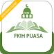 Fikih Puasa (Seri 2) by IndoApp