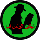 تهكير الوتس اب prank 2017 by souiba48