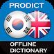 Korean - English dictionary by ProDict