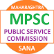 MPSC Exam by Sana Edutech