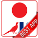 Japanese Newspapers : Official by KR Solutions
