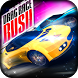Drag Race: Rush by Smartillery