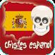 chistes españolas divertidas by 4kdev