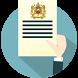 دستور المملكة المغربية 2011 by Golden-Apps