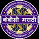 KBC In Marathi 2017 : Marathi GK Offline by KBC - Kaise Bne Crorepati : KBC In Hindi 2017