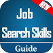 Learn Job Search Skills by Mobile Coach
