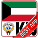Kuwait Newspapers : Official by KR Solutions