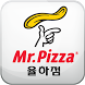 미스터피자 율하점 by 스마트어플 www.smart-apps.kr