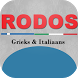 Rodos Restaurant Amsterdam by Appsmen