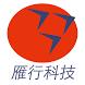 【雁行科技】DJI 專業經銷服務 by PCSTORE(6)