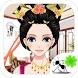 Peony Fairy - Fashion Salon by LeYouGames - Girls & Kids Games