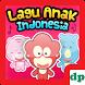 101 Lagu Anak Indonesia - [OFFLINE]