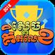 Khmer Game - Sdech Kit Lek by DermTnout