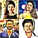 Tamil Actor Actress Quiz by divid