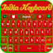 Indian Red Keyboard by Luna Themes