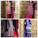 Latest Dress Designing 2016-17 by fashion designer
