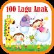 Lagu Anak Indonesia TK & PAUD by Sedulur Apps