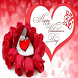 Valentines Day SMS Wishes by U Square Infotech