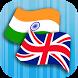 Hindi English Translator by Pro Languages