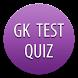 GK Test Quiz by AnilGupta