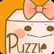 Tofu-Puzzle by maasama