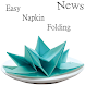 Easy Napkin Folding by norsil