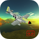 P-51 Mustang Aerial VR Sim by Andre Tobisch