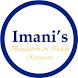 Imanis Restaurant - Birmingham by AppsMate