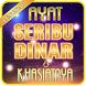 Ayat 1000 Dinar & Kedahsyatannya by Semoga Bermanfaat