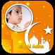 Eid al-Adha/Bakra-Eid Mubarak Photo Frames by livewallstore