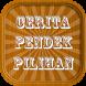 Cerita Pendek Pilihan 2017 by Doa Manjur Studio