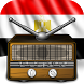 Radio Egypt Complete Edition by Radio FM AM Complete Edition