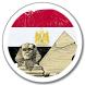 شات مصر العربي by أحمد&قلب