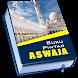 Buku Pintar Aswaja App / Harakah Islamiyah