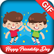 Happy Friendship Day GIF 2017 by Silver Stone Studio