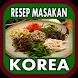 Resep masakan korea by GungunApps