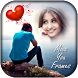 Miss You Photo Frames New HD by Aim Entertainments