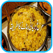Biryani Recipes Pakistani