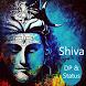 Shiva DP & Status Offline by Mayur Narola