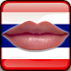 Thai Speech Tablet by Apiluck Tumtavitikul