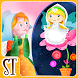 Thumbelina by Teknowledge Softwares