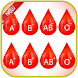 Finger Blood Group Prank by Nicolas Apps Free